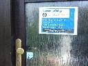Zahradní párty 15. 8. 09_01.JPG